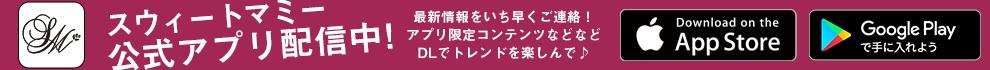 100円 SPECIAL COUPON